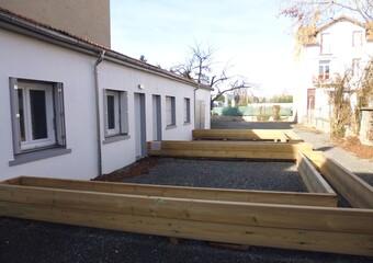 Location Appartement 1 pièce 22m² Bellerive-sur-Allier (03700) - Photo 1