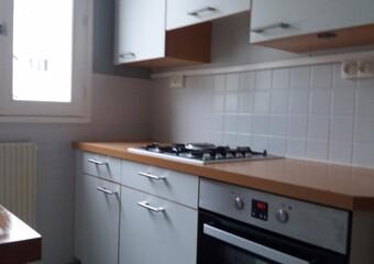 Location Appartement 5 pièces 69m² Arras (62000) - photo