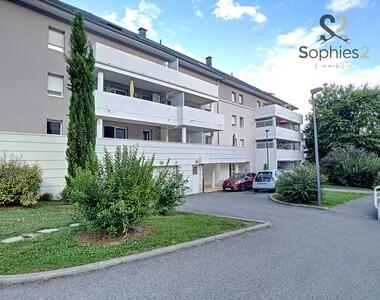 Vente Appartement 3 pièces 69m² Claix (38640) - photo