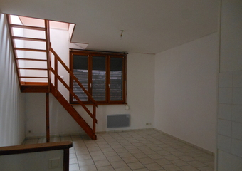 Location Maison 3 pièces 50m² Viry-Noureuil (02300) - photo