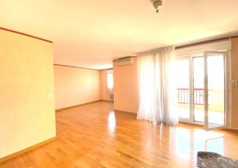 Vente Appartement 4 pièces 81m² Toulouse (31300) - Photo 1
