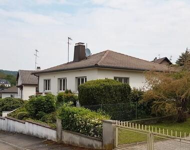 Vente Maison 5 pièces 107m² Luemschwiller (68720) - photo