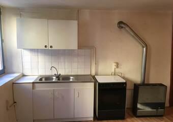 Location Appartement 1 pièce 25m² Gières (38610) - photo