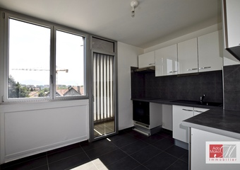 Vente Appartement 2 pièces 49m² Annemasse (74100) - photo