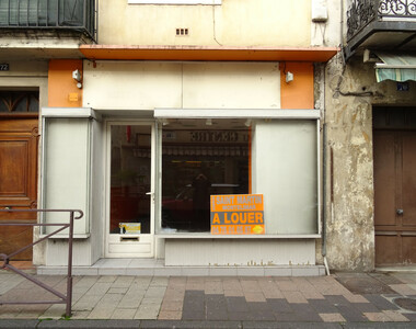 Location Local commercial Le Teil (07400) - photo