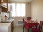 Vente Appartement 1 pièce 26m² Grenoble (38100) - Photo 3