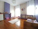 Vente Maison 8 pièces 199m² Harnes (62440) - Photo 4