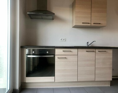 Location Appartement 1 pièce 18m² Woippy (57140) - photo