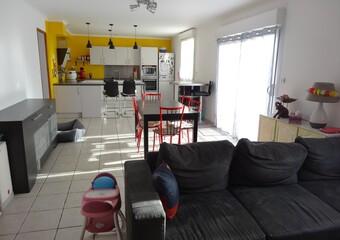 Vente Maison 8 pièces 134m² Campbon (44750) - Photo 1