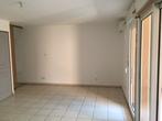 Location Appartement 1 pièce 40m² Sainte-Clotilde (97490) - Photo 7