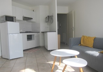 Location Appartement 2 pièces 33m² Oullins (69600) - Photo 1