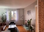Location Appartement 2 pièces 67m² Le Havre (76600) - Photo 3