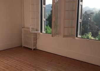 Vente Maison 7 pièces 186m² Le Havre (76600)