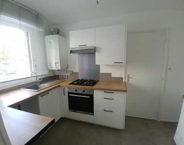 Vente Appartement 3 pièces 73m² Lens (62300) - photo