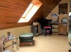 Vente Maison 7 pièces 130m² Savenay - Photo 8