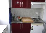 Vente Appartement 2 pièces 40m² CHANTILLY - Photo 3