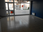 Location Local commercial 2 pièces 28m² Chauny (02300) - Photo 2