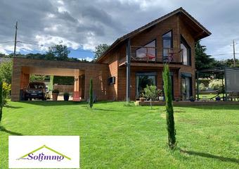 Vente Maison 6 pièces 135m² Montferrat (38620) - Photo 1