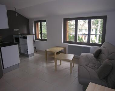 Location Appartement 1 pièce 20m² Écully (69130) - photo