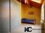 Vente Maison 8 pièces 220m² Mellecey (71640) - Photo 7