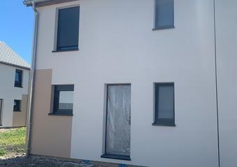 Vente Maison 5 pièces 78m² Cernay (68700) - Photo 1
