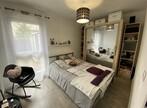 Vente Appartement 3 pièces 62m² Saint-Priest (69800) - Photo 5