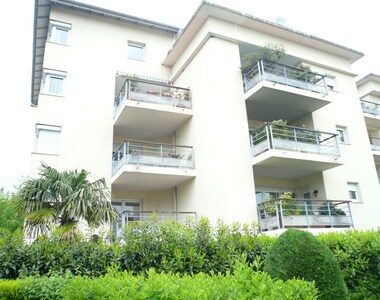 Location Appartement 3 pièces 83m² Tassin-la-Demi-Lune (69160) - photo