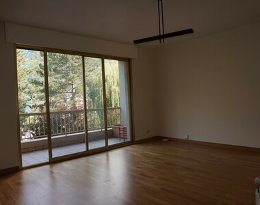 Vente Appartement 4 pièces 96m² Meylan (38240) - photo