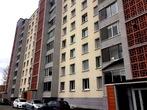 Vente Appartement 4 pièces 65m² Saint-Martin-d'Hères (38400) - Photo 9