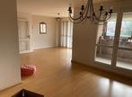 Vente Appartement 4 pièces 83m² Dunkerque (59240) - Photo 3