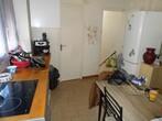 Vente Maison 2 pièces 40m² Pia (66380) - Photo 6
