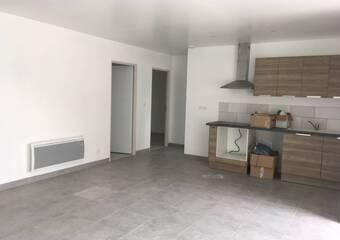 Location Maison 4 pièces 80m² Le Pouzin (07250) - Photo 1