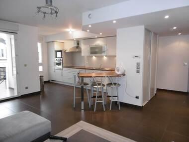 Vente Appartement 2 pièces 53m² Voiron (38500) - photo