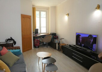Vente Maison 5 pièces RUMILLY - Photo 1