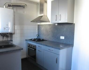 Location Appartement 4 pièces 56m² Grenoble (38000) - photo