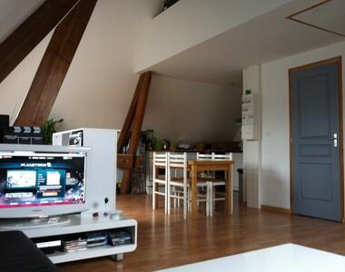 Vente Appartement 33m² Douvrin (62138) - photo