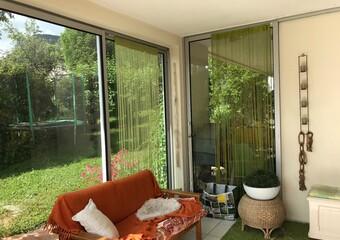 Vente Maison 9 pièces 232m² Claix (38640) - Photo 1