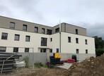 Belle résidence composée de deux bâtiments de 12 logements chacun à Bartenheim-La-Chaussée ! Bartenheim (68870) - Photo 2