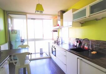 Vente Appartement 3 pièces 80m² Échirolles (38130) - Photo 1