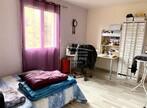 Vente Maison 5 pièces 122m² Samatan (32130) - Photo 11