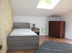 Vente Maison 16 pièces 240m² Grane (26400) - Photo 6