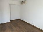 Sale Apartment 3 rooms 65m² Toulouse (31100) - Photo 8