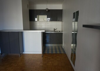 Vente Appartement 1 pièce 33m² Grenoble (38100) - Photo 1