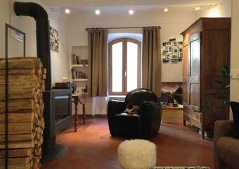 Vente Maison 4 pièces Grambois (84240) - photo