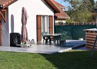 Vente Maison 6 pièces 121m² La Côte-Saint-André (38260) - photo
