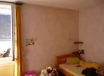 Vente Maison 4 pièces 95m² Braye-sur-Maulne (37330) - Photo 3