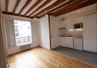 Location Appartement 1 pièce 20m² Paris 17 (75017) - Photo 1
