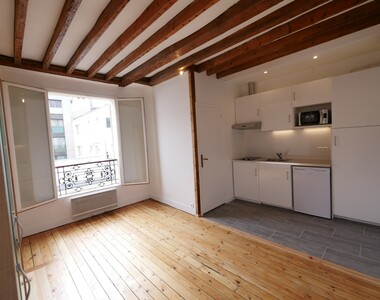 Location Appartement 1 pièce 20m² Paris 17 (75017) - photo