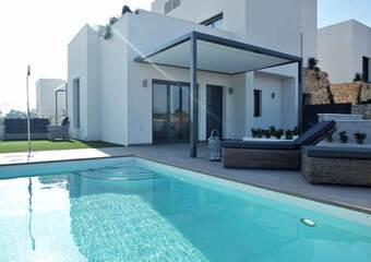 Vente Maison 3 pièces 92m²  - Photo 1