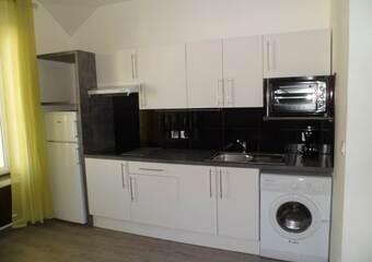 Location Appartement 1 pièce 25m² Saint-Priest (69800) - photo
